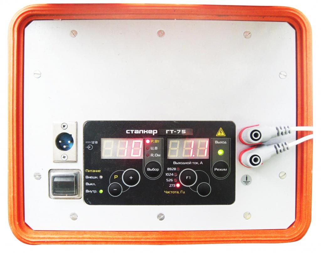 генератор ГТ-75.jpg